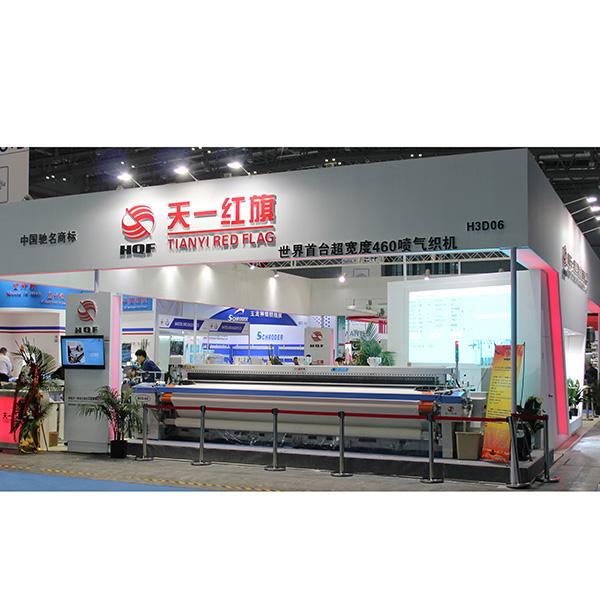 Professional China Fiber Opening Machine - JA11 460 air jet loom – HQFTEX