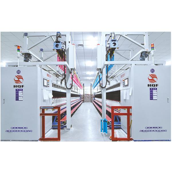 Factory Supply Bandage Making Machine - HQF 2011 automatic doffing roving machine – HQFTEX