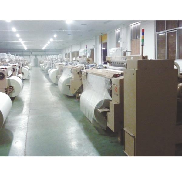 Massive Selection for Water Jet Looms Machine - JA11 GF air jet loom – HQFTEX